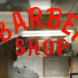 Barber Shop — Stock Photo #8512835