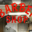 Royalty-Free Stock Photo: Barber Shop