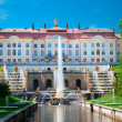 Stock Photo: Grand Petergof Palace