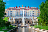 Grand Petergof Palace — Stock Photo