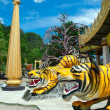 Chedi at the Tiger Cave Temple , Krabi , South of Thailand — Stock Photo #9548075