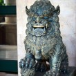 Chinese Stone Lion - Stock Photo