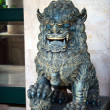 Chinese Stone Lion — Stockfoto