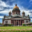 Saint Isaac cathedral in St Petersburg, Russia - Stock Photo