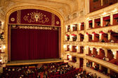 Interior of Opera house in Odassa, Ukraine — Stock Photo