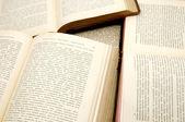 Several books — Stock Photo