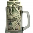 Money in the glass — Stock Photo #9445662