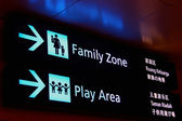 Family zone airport in Singapore — Stock Photo