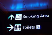 Smoking Area Toilets Singapore Airport — Stock Photo