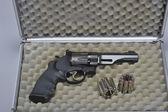 Pistola — Foto de Stock