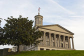 TN State Capital — Stock Photo