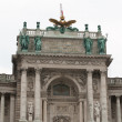 Fragment of Imperial palace of hofburg in Vienna — Stock Photo