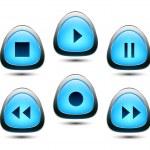 Audio button. vector — Stock Vector