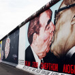 Постер, плакат: Eats Side Gallery Berlin Wall