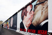Eats Side Gallery Berlin Wall — Stock Photo
