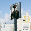 Stock Photo: Checkpoint Charlie Berlin