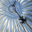 Sony Center Dome - Foto de Stock