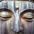 Royalty-Free Stock Photo: Buddha face