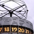World Clock Alexanderplatz Berlin — Stock Photo