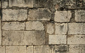 Old wall jerusalem — Stock Photo