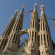 Sagrada Família - Stock Photo