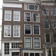 Amsterdam houses - Stockfoto