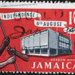 Royalty-Free Stock Photo: Jamaican Independence postage stamp from 1962