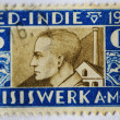 Vintage art nouveau postage stamp — Stock Photo