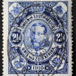 UNION OF SOUTH AFRICA-CIRCA 1910: Postage stamp of the Union of - Stock Photo