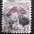 This is a very old collectible George Washington postage stamp. — Stockfoto