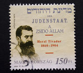 Hungarian postage stamp with theodore herzl — Stock Photo