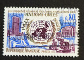 French United Nations postage stamp of 1970 — Stock Photo
