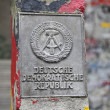 DDR fragment of wall - Stock Photo