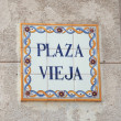Stock Photo: Plazvieja