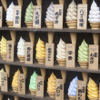 Ice cream in Japan — Stock Photo