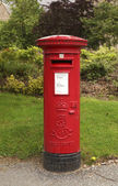 English postbox — Foto Stock
