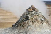 Geothermal pile of sulphuric rock — Stock Photo