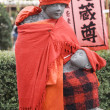 Stock Photo: Dressed statue of mother with children in Tokyo