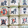 Sake barrels at shinto shrine — Stock Photo