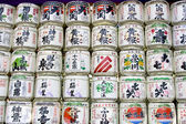Barrels of sake — Stock Photo