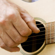 Playing guitar — Stock Photo #9887117