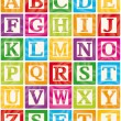 Vector Baby Blocks Set 1 of 3 - Capital Letters Alphabet — Stock vektor