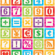 Baby Blocks Set 3 of 3 - Numbers, Maths, Currencies & Symbols - Stock Vector
