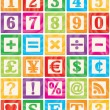Baby Blocks Set 3 of 3 - Numbers, Maths, Currencies & Symbols - ベクター素材ストック