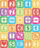 Baby Blocks Set 3 of 3 - Numbers, Maths, Currencies & Symbols — Stock Vector