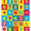 Stock Vector: Numbers and Symbols Puzzle