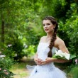 Bride in park - Stock Photo