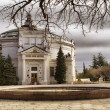 "Sevastopol ""Panorama"" building - Stock Photo"