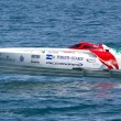 Powerboat P1 — Stock Photo #9020697