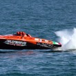 Powerboat P1 — Stock Photo